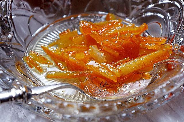 Φλούδες Πορτοκαλιού Γλυκό του Κουταλιού