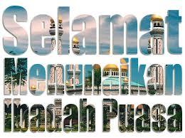 Panduan Lengkap Puasa Di Bulan Ramadhan