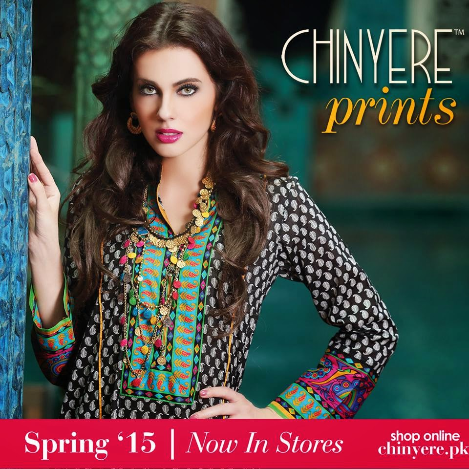 Chinyere Summer Dress 2015