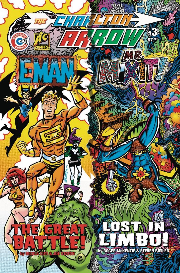 The LAST E-MAN STORY?