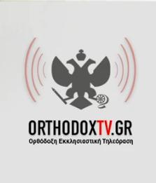 ORTHODOXTV.GR