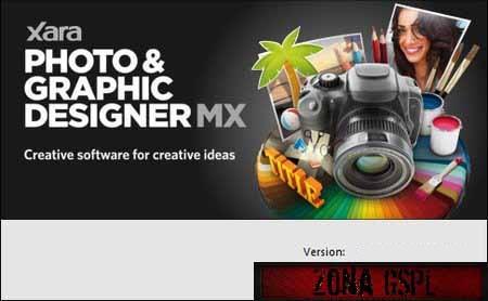 Xara Photo & Graphic Designer MX 8.1