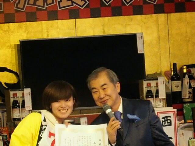 兵庫佐用町の女性の方の賞を取っていた。