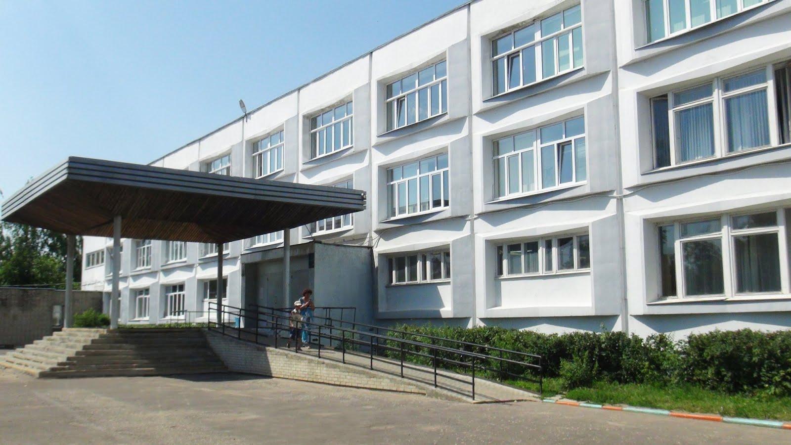 Гимназия №23