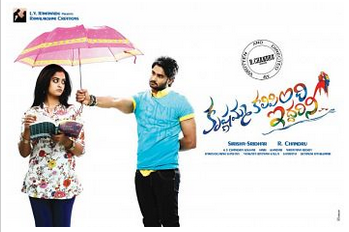 Krishnamma Kalipindi Iddarini (2015) 300mb Telugu Full Movie Download