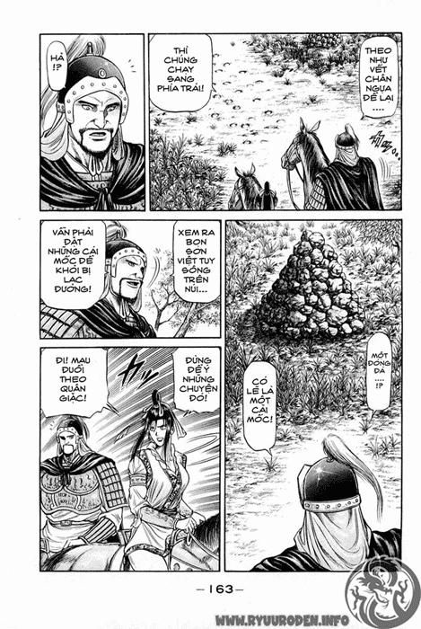 Chú Bé Rồng - Ryuuroden chap 46 - Trang 22