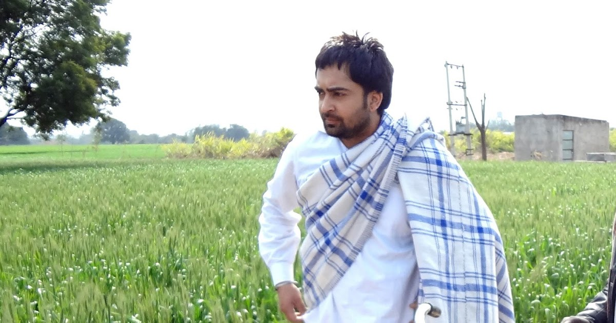 Aate Di Chiri By Sharry Maan   MP3 Download - aio.how