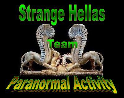 Strange Hellas - Team