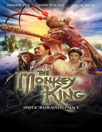 Poster Of The Monkey King 2 2016 ORG Dual Audio  300MB  720p HEVC Free Download Watch Online eeqaz.co