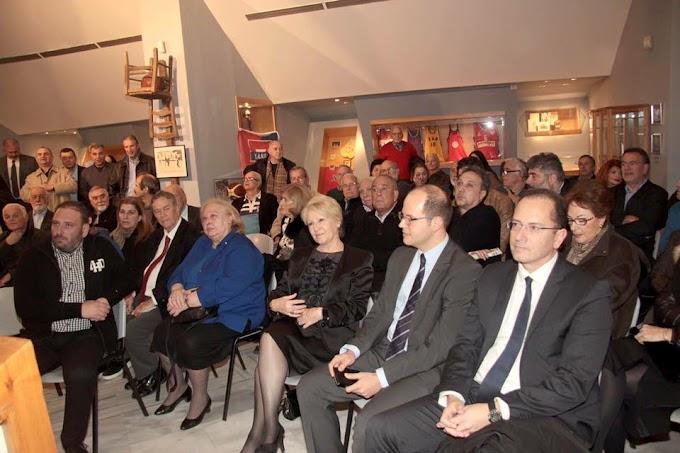Ρίγη συγκίνησης στην εκδήλωση για τους Παντελή Δέδε και Ανέστη Πεταλίδη στη ΧΑΝΘ-Βούρκωσε ο Γιάννης Ιωαννίδης-Σωσσίδης: «Έβαλαν το στίγμα τους…»-Το μήνυμα του Μίμη Στεφανίδη-Η αφρόκρεμα της μπασκετικής Θεσσαλονίκης έδωσε το παρών-Φωτορεπορτάζ