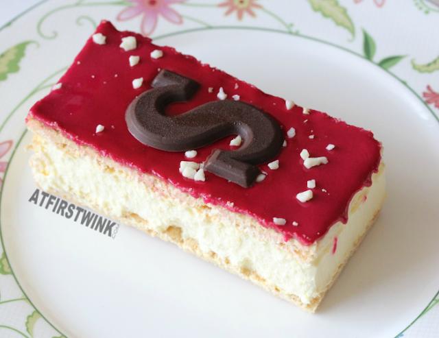 Aldi Sinterklaas tompouce met chocolade letter S