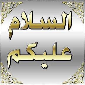 As- Salaamu Alaykum