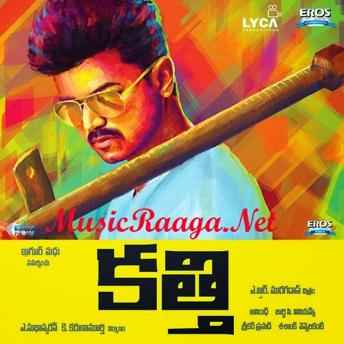 Kathi Telugu Mp3 Songs Download