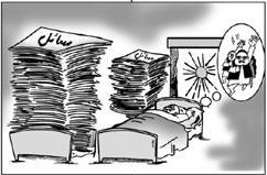 Jasarat Cartoon 16-8-2011