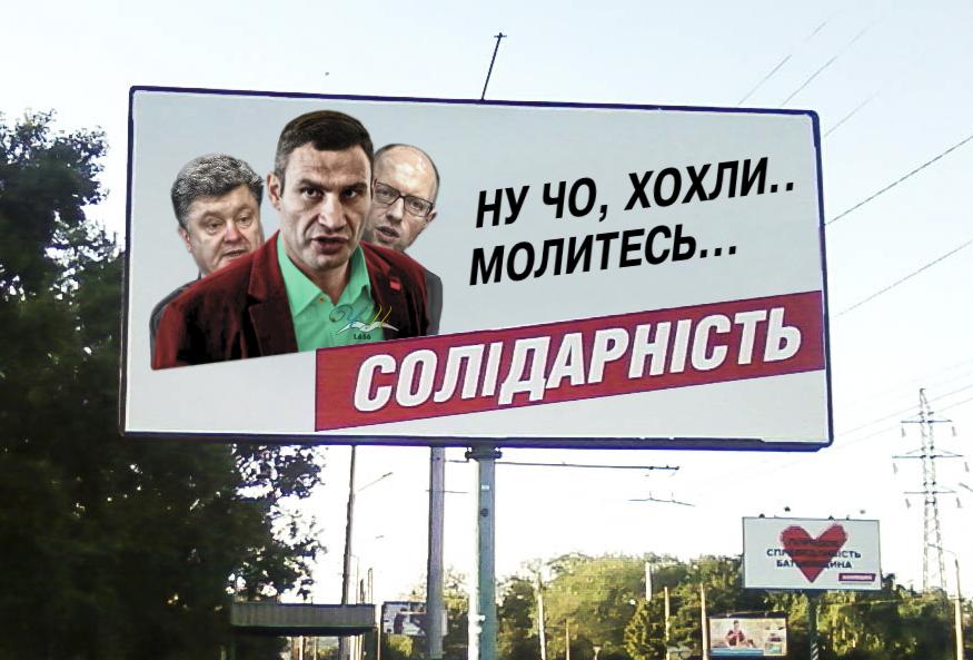 ОБСЕ и Совет Европы решили направить своих наблюдателей на местные выборы в Украину, - МИД - Цензор.НЕТ 874