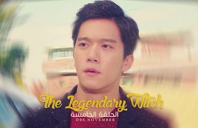 Sinopsis Drama Korea The Legendary Witch Episode 1-Tamat