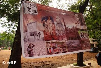 Theatre Banner At Prem Utsav Mumbai