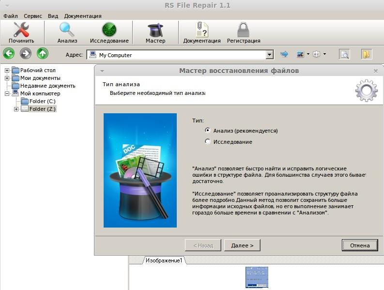 Бухучет для ип программы u-s-mru