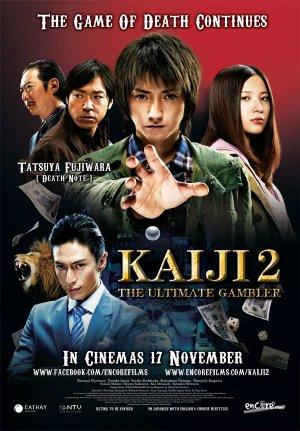 Thần Bài Kaiji 2 - Kaiji 2 (2011) Vietsub