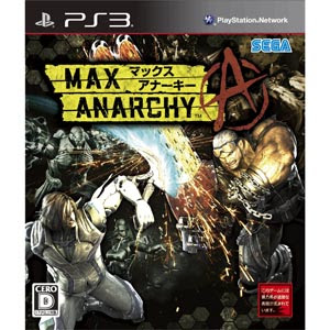 [PS3] Max Anarchy [マックス アナーキー] ISO (JPN) Download