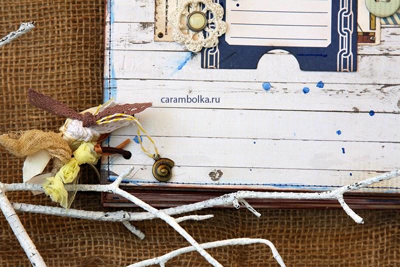 Свадебный альбом для пожеланий в технике скрапбукинг, морская тема. Автор: Carambolka. Материалы: магазин www.scrapbookshop.ru. Использована бумага для скрапбукинга, штампы, фишки, вязаные цветочки, брадсы, наклейки, высечки, чипборд, мятая шебби-лента, разъемные кольца, кружево, теги, стразы, машинная строчка, подвески, штемпельные подушечки, бечевка, книжный лист.