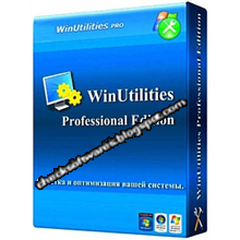 WinUtilities download