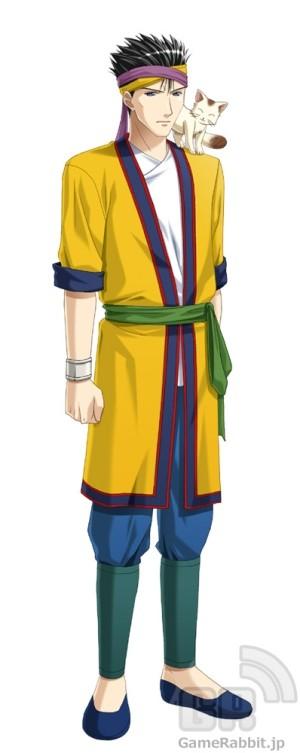 FUSHIGI YUGI Mitsukake