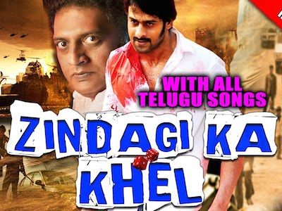 Zindagi Ka Khel (2015) Hindi Dubbed Full Movie
