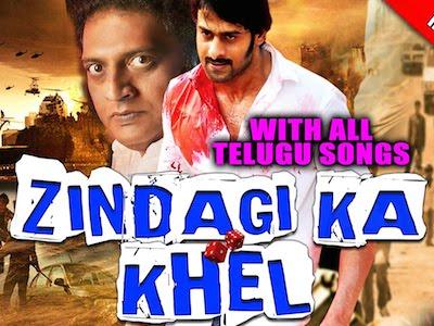 Zindagi Ka Khel (2015) Hindi Dubbed DVDRip 350MB