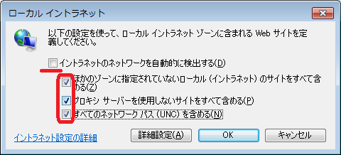 Access2002でファイルサーバ上のMDBファイルを開く方法