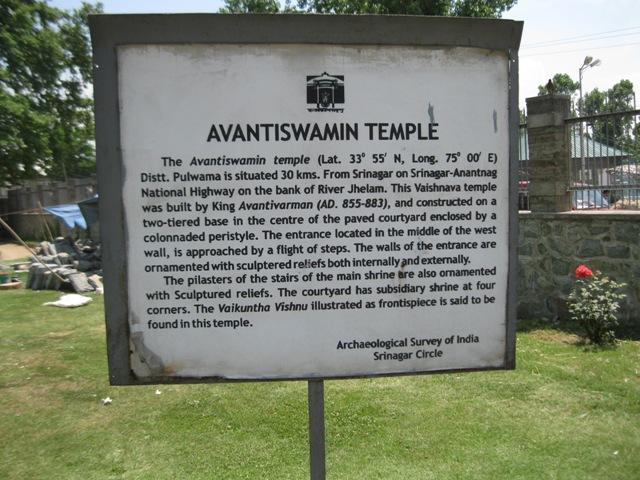 Avantipur (Kashmir)