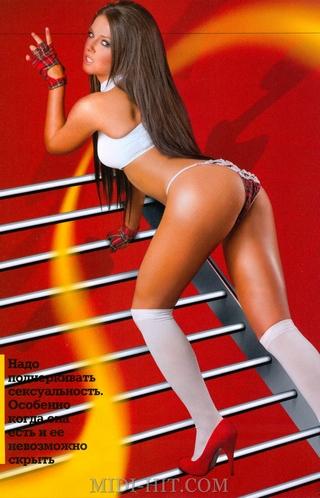 Нюша разделась и показала свою круглую попку в журнале MAXIM