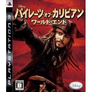 [PS3][パイレーツ・オブ・カリビアン/ワールド・エンド] (JPN) ISO Download