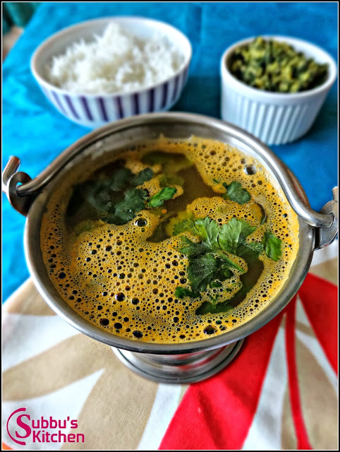 Kalyana Rasam / Marriage Rasam