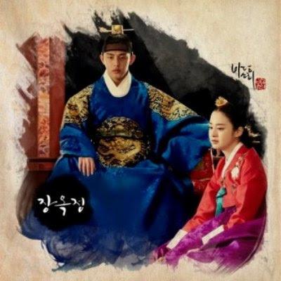 sinopsis drama korea terbaru jang ok jung, living in love, kisahromance