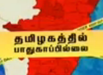 Captain TV 21 06 2014 Nigalvugal