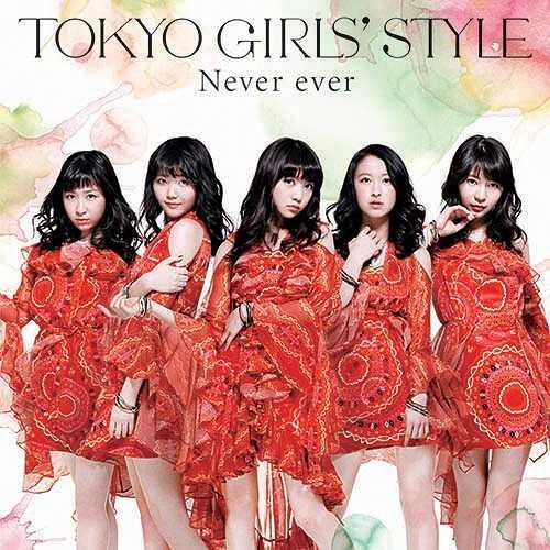 [Single] 東京女子流 – Never ever (2015.06.24/MP3/RAR)