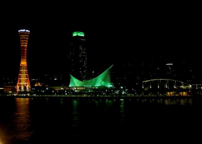 Pinoy Japan: Kobe Port Tower