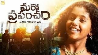 maro prapancham short film poster