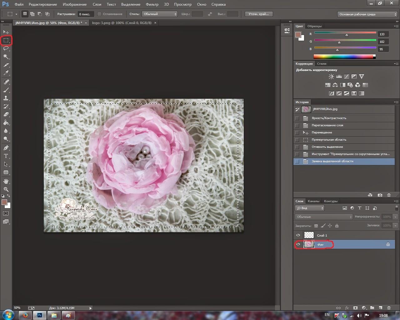 Как наложить логотип на в adobe photoshop
