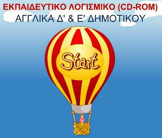 http://ts.sch.gr/repo/online-packages/dim-anglika-d-e/d17/cd/startup.html