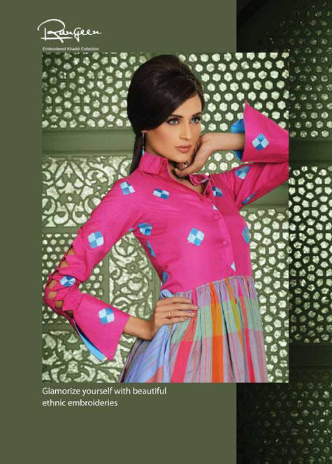 RangeenSummerCollectionByIttehad252842529 - Rangeen Summer Collection By Ittehad