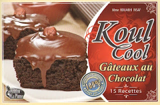 Kool Cool : gateaux au chocolat [MULTI]
