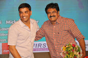 Kerintha movie audio release function-thumbnail-4