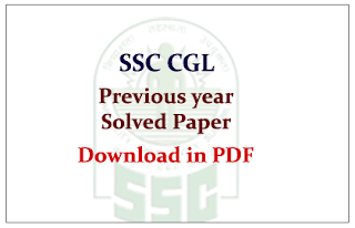 SSC CGL Previous year Solved Paper I Download