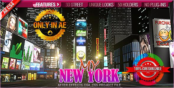 VideoHive My New York