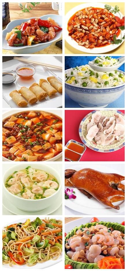 Lead to china tours favorite chinese ten dishes to foreigners for Ajk chinese cuisine