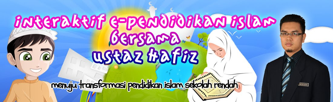 INTERAKTIF e-PENDIDIKAN ISLAM
