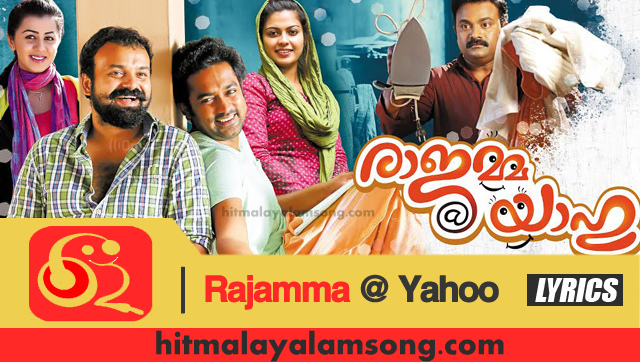 Ullathu Chonnaal Song Lyrics from Rajamma @ yahoo