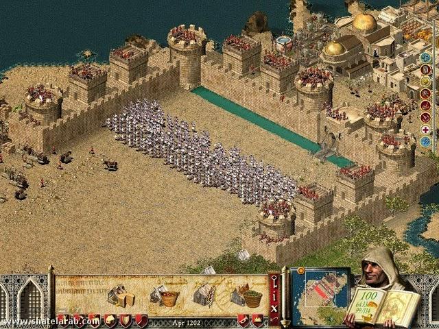 صور لعبة صلاح الدين الايوبى 2014